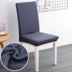 Оригинал Honana WX-880 Элегантный вязаный жаккардовый стретч столовой стул чехлы Чехол протектор крышки Home Decor