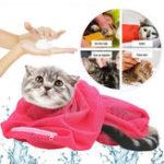 Оригинал Pet Кот Многофункциональная уборка Сумки Ногти Режущая ванна для защиты Сумки Pick Уши Blowing Волосы Beauty Сумка