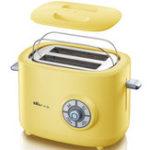 Оригинал 2SliceШирокийслотизнержавеющей стали Тостер Хлеб Кухня Home Sandwich Maker 220V