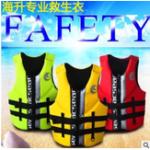 Оригинал Life Jacket Water Ski Premium Неопреновый жилет Вейкборд Каякинг Дрейфующее плавание