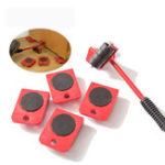 Оригинал 5Pcs Мебельные двигатели Lifter Transport Инструмент Комплект подъемной системы с 1 подъемником и 4 ползунками для тяжелой мебели и подъема прибора