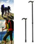 Оригинал 75-90CMПрогулкипометаллуWalkingПалка Travel Folding Cane Pole Компактный регулируемый Alpenstock