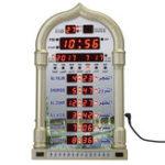 Оригинал Mosque Wall Часы Azan Alarm Часы Al-Harameen Ramadan Gift