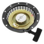 Оригинал Узел регенерационного стартера для порошковой силы PM0102500 PMC102500 5.5HP генератор