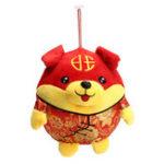 Оригинал Китайский плюшевый Собака год Mascot Собака Фаршированная игрушка 2018 Новый год Kids Gift