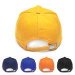 Оригинал Bump Cap Бейсбол Стиль Hard Шапка Защитная защита головы Легкий шлем