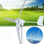 Оригинал 1200W 24V / 48V 3/5 Blade Небольшой горизонтальный встроенный ветрогенератор ветровой турбины
