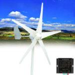 Оригинал 12V / 24V 500W M Тип Генератор ветряных турбин 5 Nylon Fiber Лопасти Ветрогенератор с контроллером