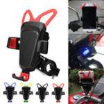 Оригинал Универсальный USB-зарядка Anti-slip мотоцикл Держатель для подставки для iPhone Xiaomi Mobile Phone