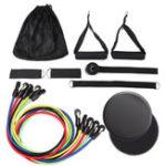 Оригинал HP503 Nylon 11 Pieces of Фитнес Натяжение Веревка Комбинированный набор Обучение пуллерам Фитнес Упражнение Набор