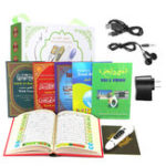 Оригинал Перезаряжаемый USB Quran 8GB Чтение Ручка Исламский мусульманский молитвенный MP3 Читайте Подарок цифров диктора