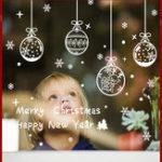 Оригинал 1СРождествомХристовымНовогоднийвисячий снежный шар Дизайн Кулон Съемный виниловый виниловый декоративный стикер с накл