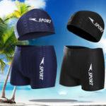 Оригинал Sharkskin Водонепроницаемы Quick Dry Пляжный Плавки и крышки для плавания