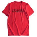 Оригинал MensFashionLetterПечатнаяO-образнаявышивка Breathable Cotton T-shirt
