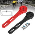 Оригинал BIKIGHTВстроенныйдержательдлявелосипедас рулем для Garmin GPS Велосипед с ЧПУ с ЧПУ