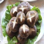 Оригинал Egrow 50Pcs / Pack Orangic Mushroom Семена Сельскохозяйственные садовые посадки суккулентных растений Семена