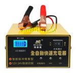 Оригинал BT-168 250W 12 / 24V 200AH свинцовая кислота Батарея Зарядное устройство Импульсный ремонт Интеллектуальный