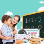 Оригинал Обои для рабочего стола Mibokids Wall Stricker Blackboard Children Drawing Graffiti Paper Складные настольные игрушки