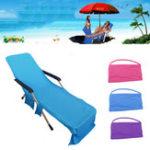 Оригинал НаоткрытомвоздухеПортативныйВолшебныйЛед Полотенце Sunbath Lounger Кровать Охлаждение Пляжный Крышка стула