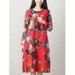 Оригинал Свободный хлопчатобумажный бежевый флористический сплит-чехол Pocket Платье