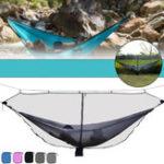 Оригинал НаоткрытомвоздухеКемпингГамакМоскитная сетка 1-2 человека Портативная висячая кровать Swing Net