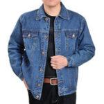 Оригинал ПовседневнаямодаОсеннийхлопокClassicДжинсовая куртка для мужчин