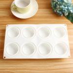 Оригинал Раунд Силиконовый DIY Мускусная тортная пресс-форма 8 Полость для конфет