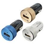 Оригинал Gold Blue White USB Авто Зарядное устройство Быстрая зарядка 2.0 Адаптер для многих мобильных телефонов