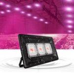 Оригинал ARILUX® 150W Full Spectrum LED Растение Растение висящего света наводнения Водонепроницаемы Thunder Protection 220-240V