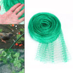 Оригинал 4x10m Анти Bird Net Сад Пруд Растения Овощной Плод Птица Защита Сетка сетки