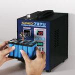 Оригинал SUNKKO 737U Батарея Spot Welding Machine Handheld Welding Батарея & Testing & Charging функция