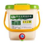 Оригинал 12L Аэрированные бункеры компоста Bokashi Bucket Kitchen Food Waste Сад Recycle Composter