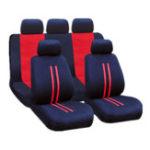 Оригинал ПолиэфирнаятканьАвтоПередняяизадняя защитная подушка для сидения для универсального сиденья для пяти мест Авто
