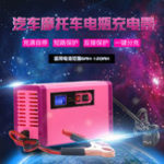 Оригинал DC 12V 8A Pulse Repair Battery Charger For Car Motorcycle AGM GEL WET Lead Acid Battery LCD
