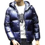 Оригинал Мужская Стильная Яркая Цветная Зимняя Толстая Теплая Мягкая Куртка