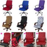 Оригинал S/M/LОфисный чехол для стула с боковой стороны застежки -молнии Дизайн Полка для кресла с ремешком