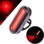 Оригинал XANESTL23150LMCOBВелосипедTaillight 6 режимов Предупреждение LED USB зарядка 360 ° поворотного велосипеда Light
