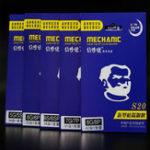 Оригинал MECHANIC Super Ductile 0.1mm Tin Растение Стальная сетка для Iphone 5 5s 6 6p 6s 6sp 7 7p 8 8p Ball Board A9A10 Техническое обслуживание Tin Растениеing Mesh