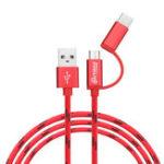 Оригинал Bakeey 2.1A 2in1 Micro Type C USB USB-кабель для зарядки 1 м для Samsung S8 S7 S6 Xiaomi 6 Redmi