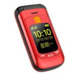 Оригинал GZONEF8992,4-дюймовыйсенсорныйэкрандля рукописного ввода 3800mAh FM вибрация Loud Volume Flip Feature Phone