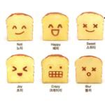 Оригинал  Хлеб Squishy Тост 8CM Смешные выражения Jumbo Gift Collection с упаковкой