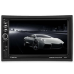 Оригинал iMars 7021G HD 7 inch Car MP5 Player Car Audio And Video Navigation