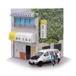 Оригинал 1/64 Initial D Tofu Shop с Светодиодный Yumebox Дисплей Сцена Tomica DIY Фигурка Набор Игрушка