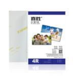 Оригинал Бумага для струйной фотопечати 50 листов 260 г Highlight RC 5 дюймов 6 дюймов 7 дюймов 8 дюймов Для расходных материалов для струйных принтеров