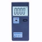 Оригинал Тестер электромагнитного излучения QX-5 EMF Tester Бытовая радиационная защита Набор EMF Meter