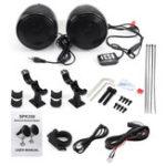 Оригинал 300 Вт Водонепроницаемы мотоцикл Стереодинамик MP3 Amplifer Audio с функцией Bluetooth