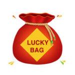 Оригинал Banggood Lucky Сумка с календарем для хранения Коробка для календаря