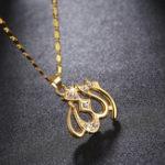 Оригинал Classic Allah Necklace