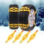 Оригинал ЗимаНаоткрытомвоздухеАварийнаяпротивоскользящая шина Цепи для шин TPU Авто Цепь для шин Ремень