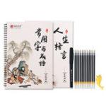 Оригинал Xingkai Каллиграфия Практика Плакат высокого качества Ручка Hard Ручка Набор Для взрослых Xingkai Плакат